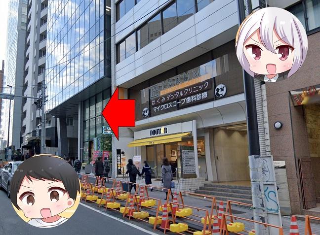 ハタラクティブ渋谷支店の場所